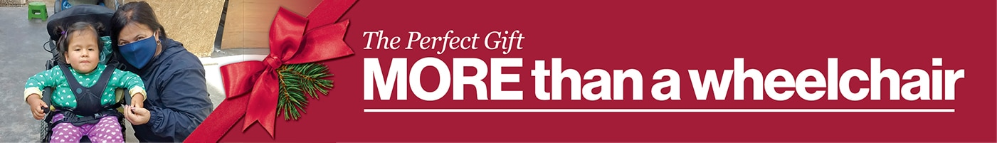 Give the Perfect Gift   Give Today!